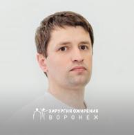 Афанасьев Алексей Владимирович