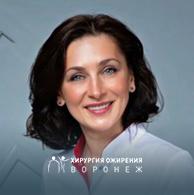 Самойлова Марина Сергеевна