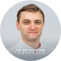 Водолазский Николай Юрьевич